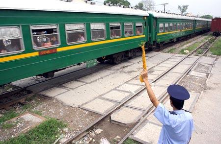 Dịch vụ bảo vệ đường sắt