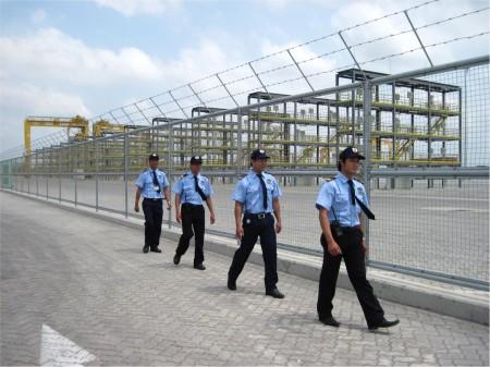 Công ty bảo vệ tại Bắc Ninhh